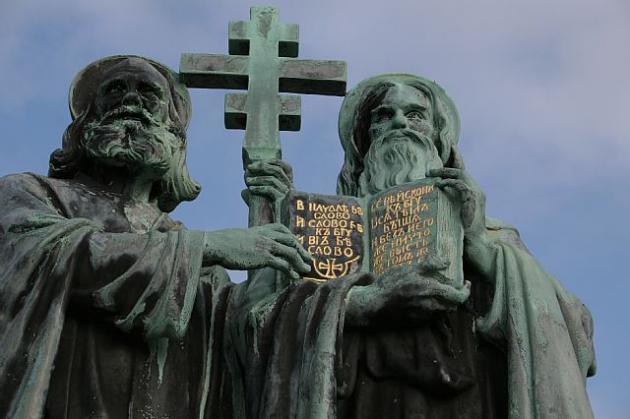 Den slovanských věrozvěstů Cyrila a Metoděje